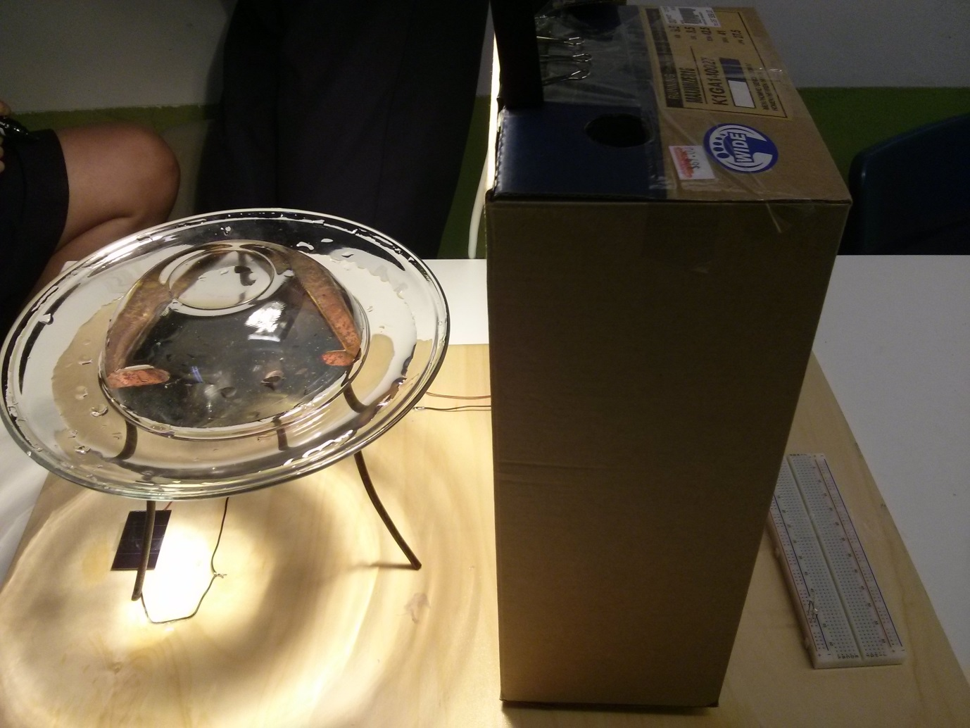 Solar Concentrator 2nd prize.jpg